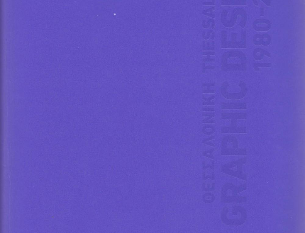GRAPHIC DESIGN – 1980 – 2009